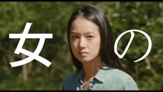 Trailer De Wet Woman In The Wind (HD)