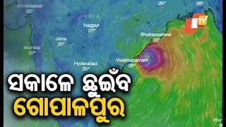 Recent updates on the course and landfall of severe cyclone storm Titi