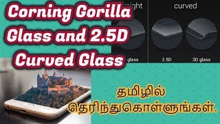 Tamil - Corning Gorilla Glass and 2.5D Curved Glass