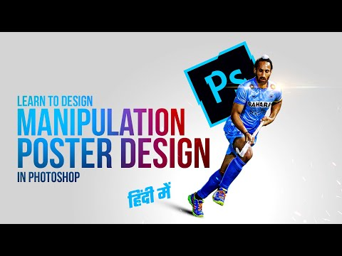 Learn To Design Manipulation Poster in Photoshop - Hindi Tutorial thumbnail
