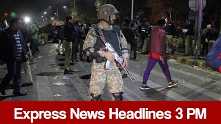 Express News Headlines - 03:00 PM | 14 February 2017
