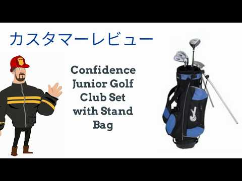 Confidence Junior Golf Club Set with Stand Bag for Age 8-12
