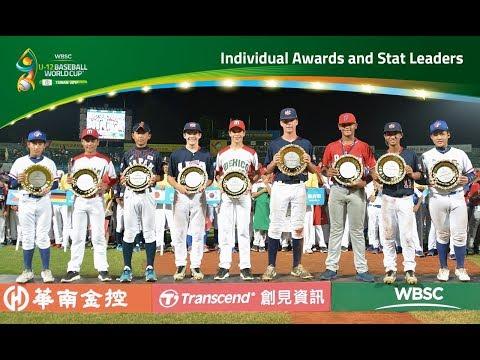 Closing Ceremony - IV WBSC U-12 Baseball World Cup 2017 Tainan