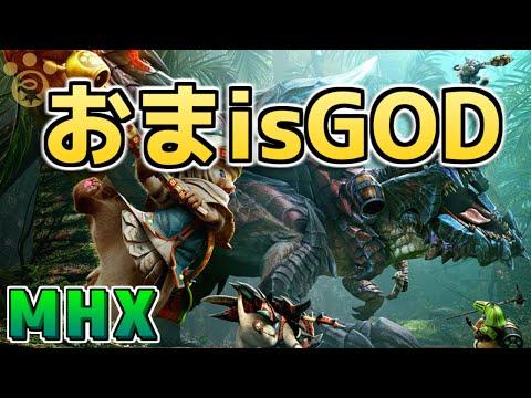 【MHX】攻撃10スロ3のお守りが欲しい【モンハンクロス】