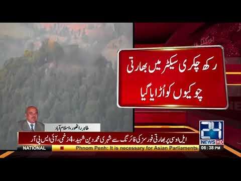 Pakistan Army destroyed Indian posts at Rakh Chakri sector