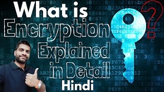 What is Encryption? Public Key Encryption? Explained in Detail