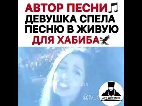 Сабина😍😍⚘⚘⚘⚘красива спела песня Дагестан🎶🎤🎤🎤🎶🎶