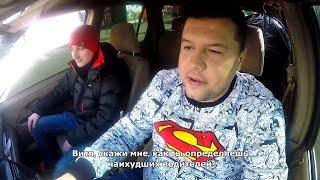 VLOG Шумко: Как определить худшего водителя?