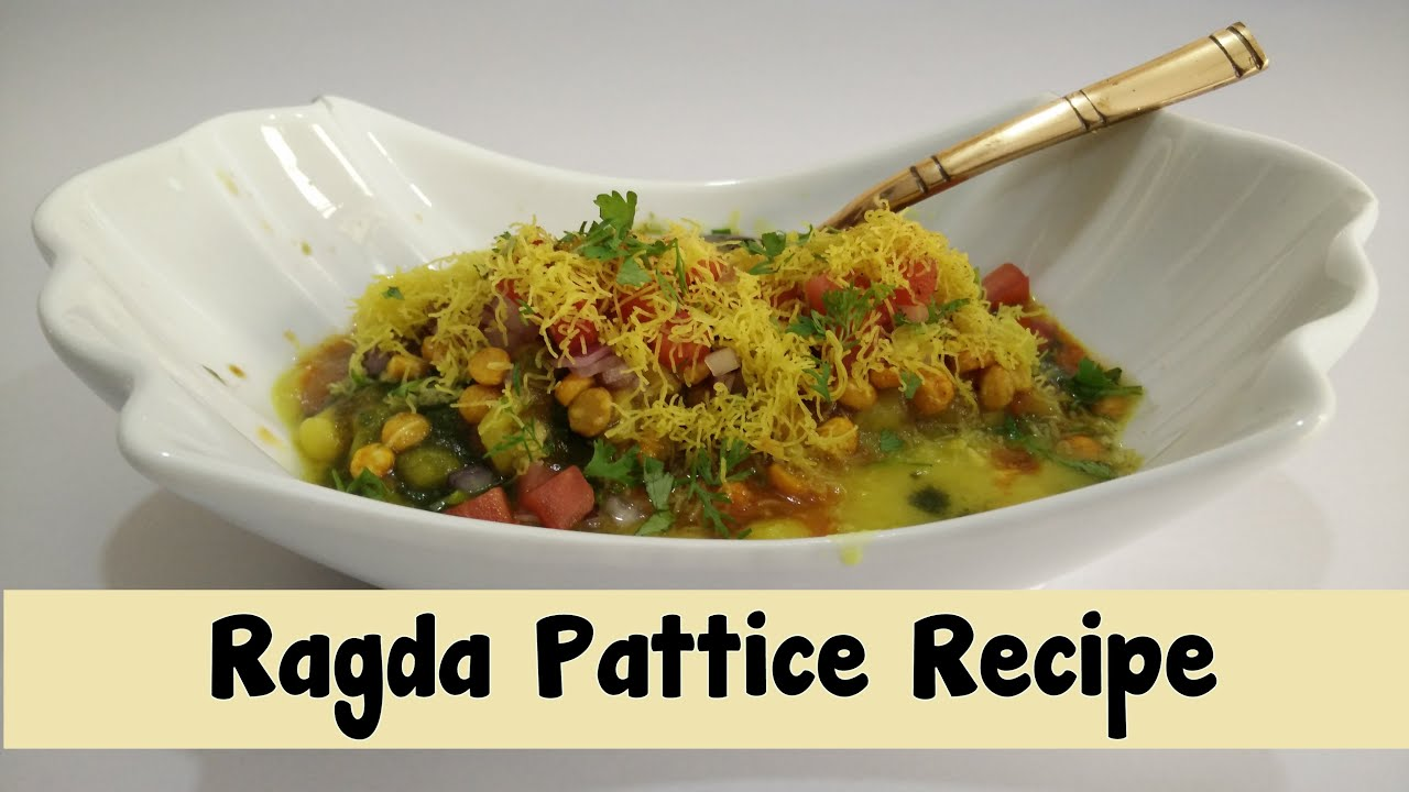 Ragda pattice recipe in hindi by cooking with smita mumbai ragda pattice recipe in hindi by cooking with smita mumbai street food ragda patties youtube forumfinder Gallery
