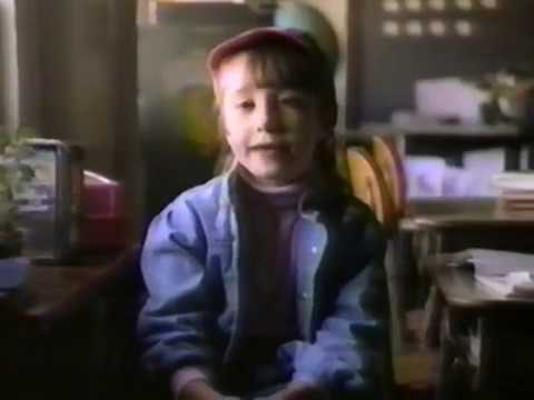 Independence Blue Cross/Pennsylvania Blue Shield commercial - 1990