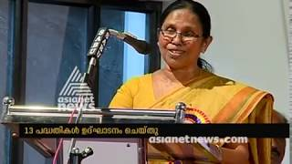 13 new projects inaugurated at Kottayam Medical College