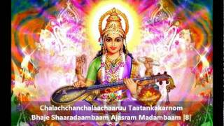 Saraswati Maa Stuti Sharada Bhujanga Ashtakam With Lyrics