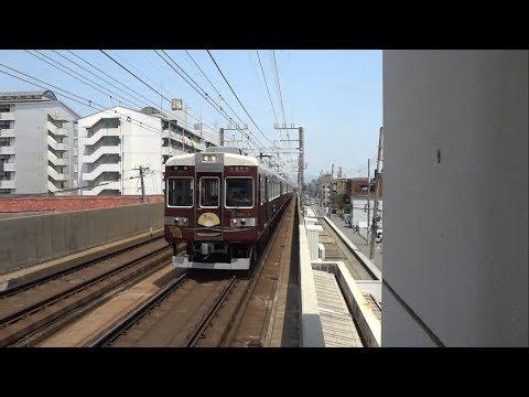 阪急京都本線6300系6354F 京とれいん通過 上新庄駅