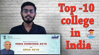 Top 10 colleges in India|best college in india|top ten college in India|Top college in India