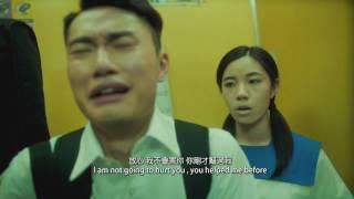 sen0059 魑未忘倆   香港青聯學生交流網絡微電影大賽2016 港 你的電車故事