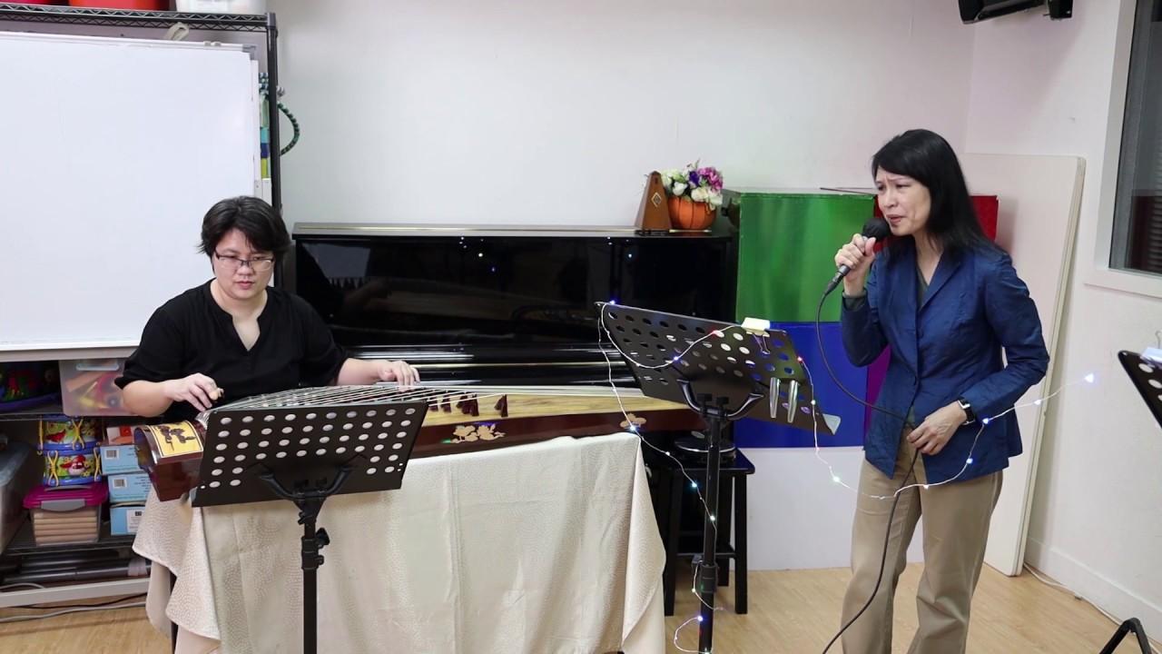 雷小姐點唱 重逢 + Maria送給造型師Sam Chan 鮮花滿月樓 -- Maria + Priscilla古箏- Star House Little Trout 200425 - YouTube