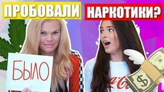 БЫЛО ИЛИ НЕ БЫЛО ЧЕЛЛЕНДЖ С МАМОЙ