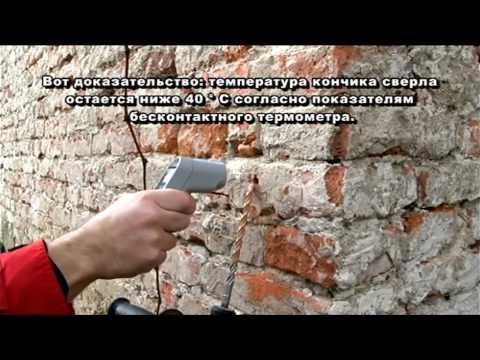 Можно ли обрабатывать стены от грибка медным купоросом?