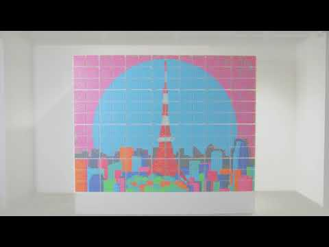 MUJI無印良品: TOKYO PEN PIXEL 37,968 Gifts from Tokyo
