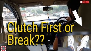 पहले क्लच दबाये या ब्रेक ?? |  When to press clutch while breaking? The Right way to do| IDS