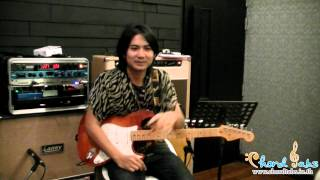 รัฐ Tattoo Colour รักแรกพบ Guitar Demonstration by www.chordtabs.in.th
