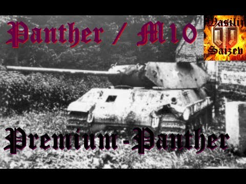 I bet you didn't play this tank before! from YouTube · Duration:  11 minutes 6 seconds