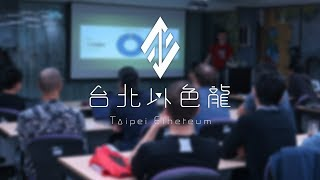 Juinc | How is the Consensus Reached in Ethereum?  | Taipei Ethereum Meetup  #2017-8