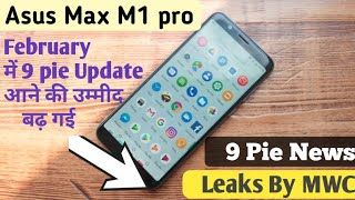Asus Max Pro M1 Android 9.0 Pie Update Confirmed