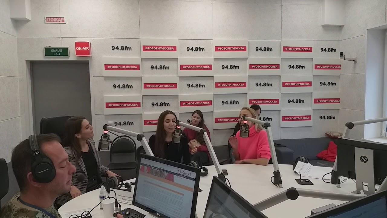 Группа «Мороз шоу» в студии «Говорит Москва»