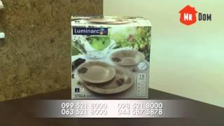 Сервиз Luminarc STELLA CHOCOLAT J1917(Подробнее об этом товаре вы можете узнать перейдя по ссылке http://mrdom.com.ua/stolovaya-posuda/stolovoe-steklo/servizy/serviz-luminarc-stella-cho..., 2014-11-11T22:50:24.000Z)