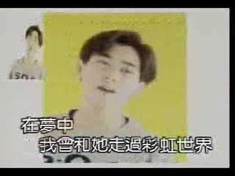 Jimmy Lin Zhi Ying - Deng Dai De Nan Hai