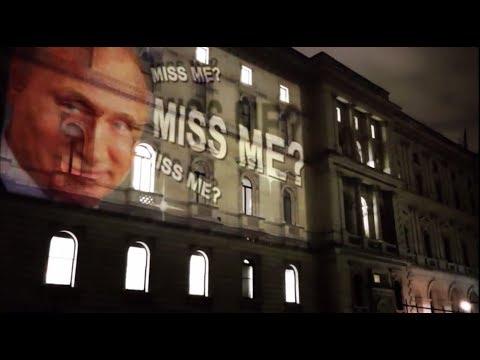 «Скучали по мне?»: проекция улыбающегося Путина появилась на здании британского МИД