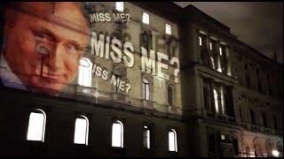«Скучали по мне?»: световая проекция с улыбающимся Путиным появилась на здании МИД Великобритании