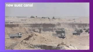 أرشيف قناة السويس الجديدة :مشهد عام للحفر 13سبتمبر 2014