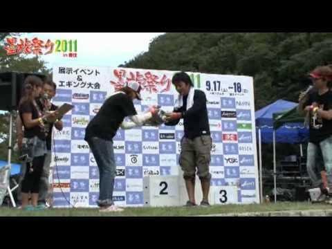 墨族祭り2011 in香住【会場編】