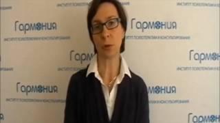 видео Институт Консультирования