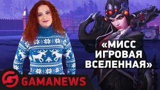 GamaNews. Игры — Overwatch; For Honor; Deus Ex