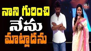 Sai Pallavi Cute Telugu Speech MCA Movie Pre Release Event Nani Bhumika DSP Dil Raju