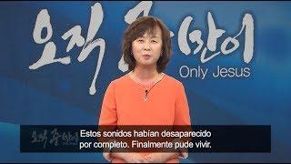 Me liberé de los sonidos de los espíritus : Kijung Kim, Iglesia Hanmaum