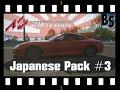 Assetto Corsa / Japanese Pack #3 / Toyota Supra