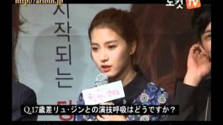 ラブ・ミッション -スーパースターと結婚せよ!- 第22話