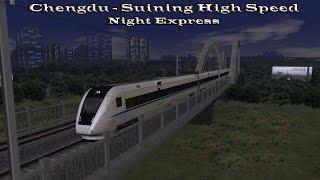 Train Simulator 2015 - Standard Scenario - Chengdu To Suining - Night Express  Part 2