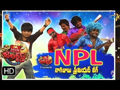 Extra Jabardsth | 18th August 2017| Full Episode | ETV Telugu
