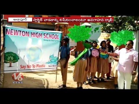 Newton School Students Holds Awareness Rally On Plastic Usage, Kukatpally | V6 Telugu News