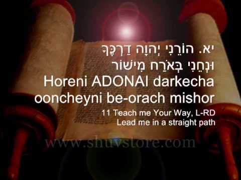 Count Your Way Through Israel Download Pdf