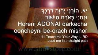 "Psalm 27, ""ADONAI Ori"" The L-RD is My Light"
