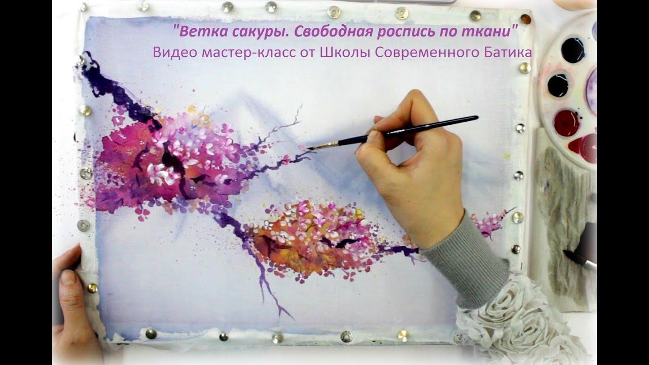 Как рисовать батиком по ткани