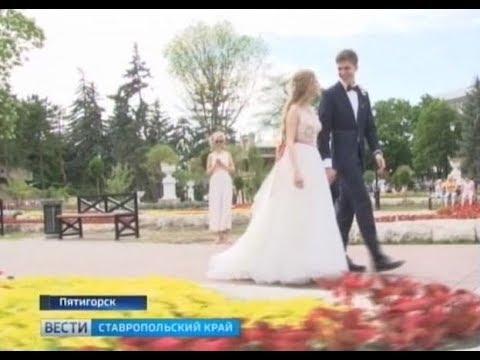 Свадебный бум на Ставрополье. Сколько молодоженов заключили брак в красивую дату?