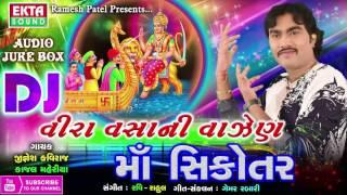 DJ Veera Vashani Vajen Maa Sikotar - Jignesh Kaviraj | Non Stop | Gujarati DJ Mix Songs | FULL AUDIO