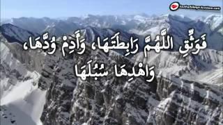 Download Doa Rabitah - Doa Penyatuan Hati